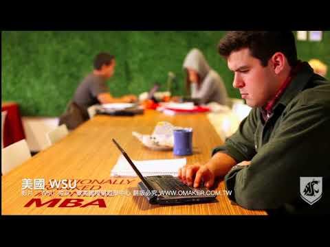 歐美國際 - 一分鐘帶你看美國 WSU 華盛頓州立大學