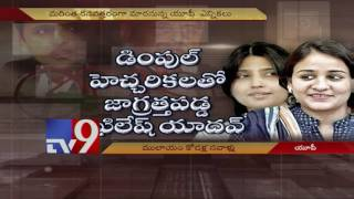 Aparna Yadav : Akhilesh Yadav riled by Mulayam's younger 'bahu' entry? - TV9
