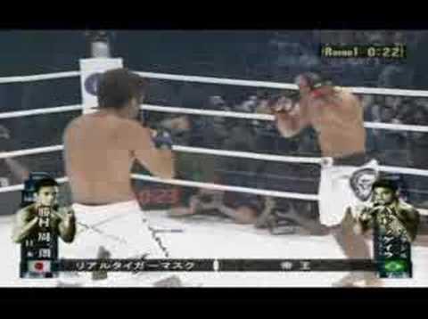 Alexandre Pequeno Nogueira Vs Suichiro Katsumura