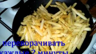 Вкусный и питательный картофель фри на сковороде