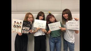 チャオ ベッラ チンクエッティ会議!!!!!2018.06.26〜絶対に泣いてはいけない思い出話〜