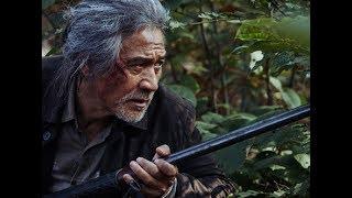 アン・ソンギ、チョ・ジヌン、ソン・ヒョンジュら出演!映画『殺戮にいたる山岳』予告編