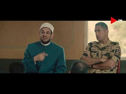 #الاختيار | دي الطريقة اللي المفروض نتعامل بيها مع غير المسلمين مش اللي بيدعيها التكفيريين