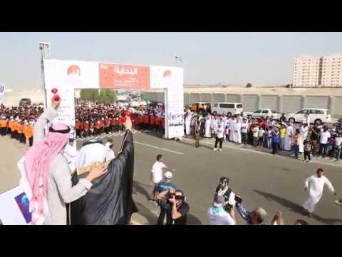 Jeddah Marathon 2017