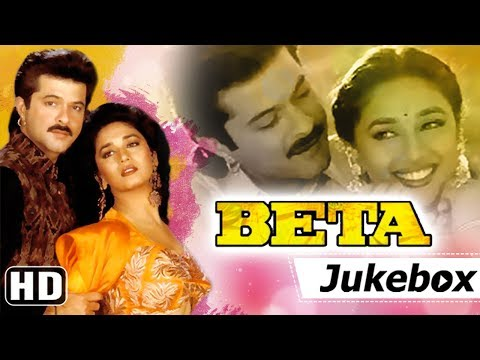 Beta Songs [1992] | Anil Kapoor - Madhuri Dixit | 90's Popular Hindi Songs [HD]