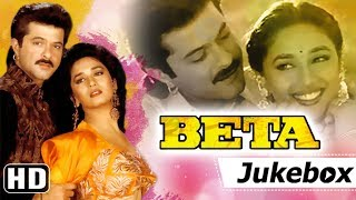 Beta Songs [1992] | Anil Kapoor - Madhuri Dixit | 90's Popular Hindi Songs [HD]