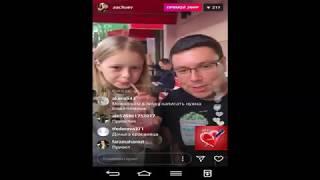 Андрей Чуев с дочкой прямой эфир 3 03 2018 Дом 2 новости 2018