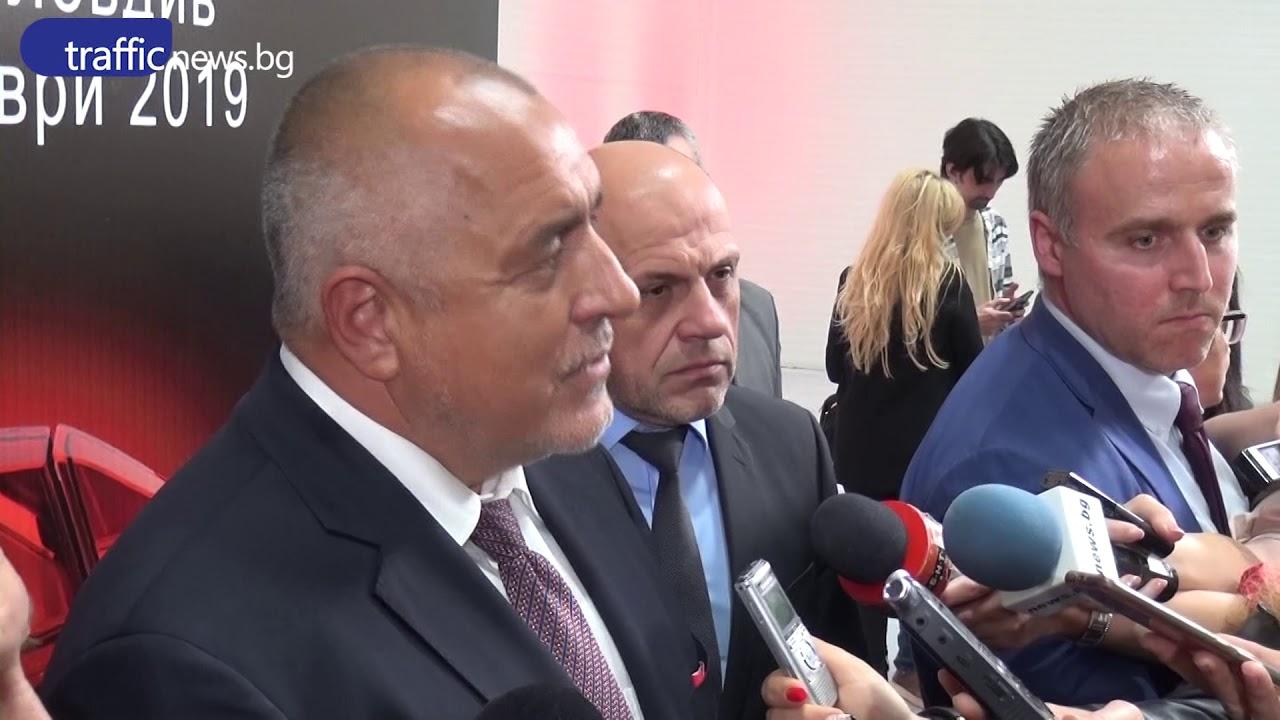 Премиерът Бойко Борисов за новия завод край Пловдив