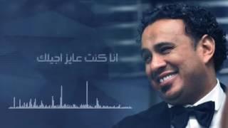 17 اغنية عم يا صياد محمود الليثى النسخة الكاملة Mahmoud Ellithy Aam Ya Sayad YouTube