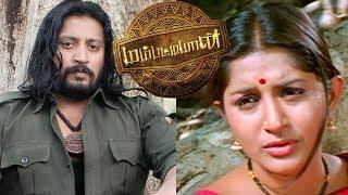 Mambattiyan Tamil Full Movie Scenes | Prashanth advises Meera Jasmine | Meera Refuse to get Married