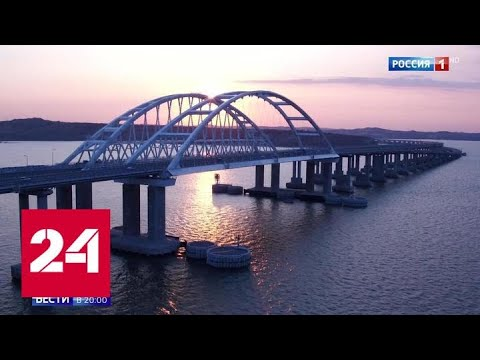 Вино, туристы и масштабные проекты: Крым встал на новые рельсы - Россия 24