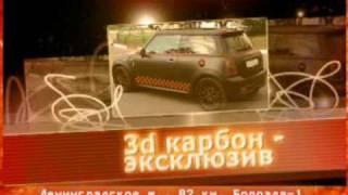 Автосервис в Клину .Борозда. Авто услуги.(, 2010-11-14T21:30:06.000Z)