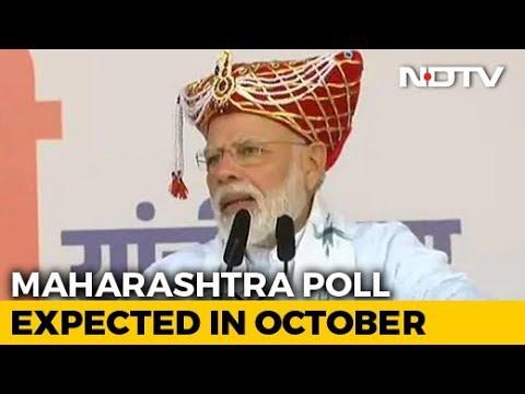 In Nashik, PM Modi Sets The Tone For Maharashtra Poll Campaign