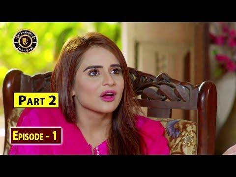 Pakeeza Phuppo Episode 1   Part 2   Top Pakistani Drama