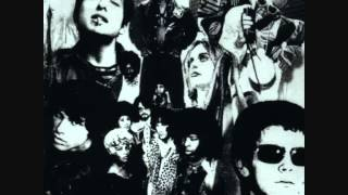 Duran Duran - Ball Of Confusion (That