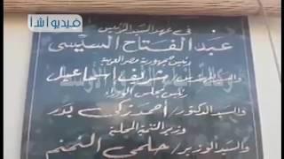 بالفيديو وزيرا التنمية المحلية والثقافة، يفتتحان مكتبة مصر العامة بالمنيا