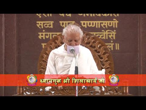 Indore Chaturmas - 01-07-2017  मोक्ष के लिए जरूरी हैं मानव जीवन  भाग-2