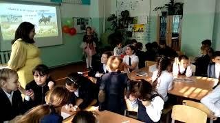 """Открытый урок на тему """"Мой Казахстан"""""""