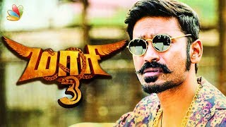 Maari 3 on Cards ?   Dhanush, Balaji Mohan   Hot Tamil Cinema News