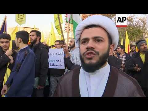 Tehran protest as Trump recognises Jerusalem as Israel's capital