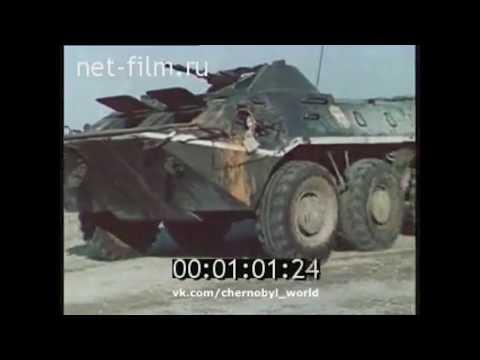 Съемки Чернобыльской зоны в 1986 году
