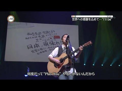 Yui - I'll be Live
