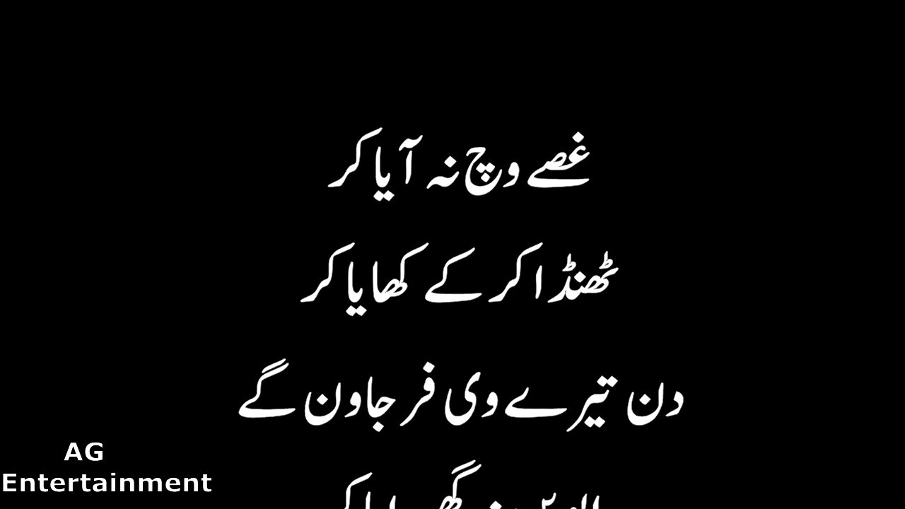 Beautiful heart touching poetry Baba Bulhey Shah - YouTube