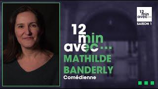 12 min avec - MATHILDE BANDERLY