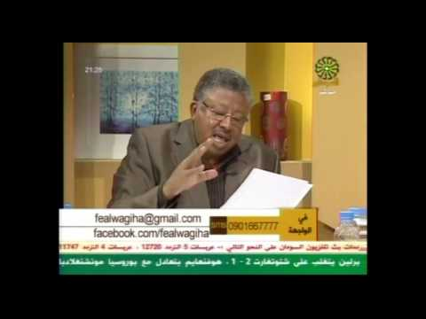 Sudan سودانيزاونلاين Sudanese Online سودانيز اونلاين