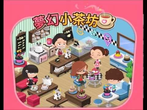 Tea 4 friends music on Facebook 夢幻小茶坊背景音樂