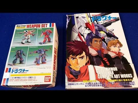 Metal Armor Dragonar Weapon set + Art Book