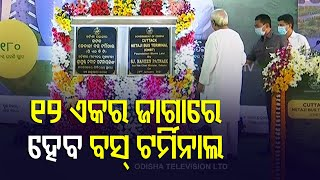CM Naveen Lays Foundation For New Bus Terminus At Khannagar In Cuttack