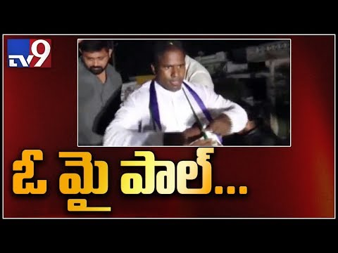 KA Paul Sets Trend In AP Elections 2019 - TV9