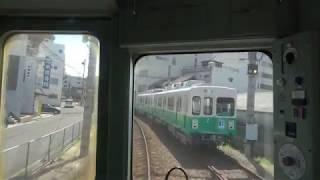高松琴平電鉄 高松築港→長尾 Cabview:Kotoden TakamatsuChikko to Nagao