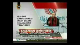 O Ρετζέπ Ταγίπ Ερντογάν δηλώνει πως οι Πομάκοι δεν είναι Τούρκοι!