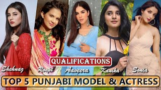 Shehnaz  Gill, Sonia Mann, Kanika Mann, Roopi Gill  Qualification & Career | episode 10 | 2019