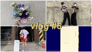 [스트랭고 장단이 vlog #6] 책 추천, 상호대차,…