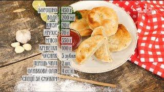 Міні-пироги з куркою та креветками – рецепти Руслана Сенічкіна