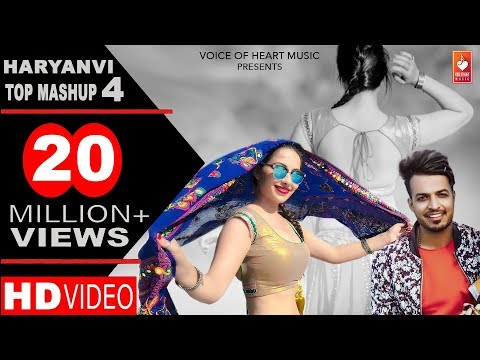 Haryanvi Top Mashup 4 | Gaurav Bhati, Ishika Tomar | Latest Haryanvi Songs Haryanavi 2018 | DJ Songs