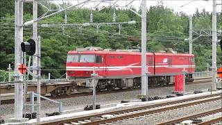 北海道新幹線・奥津軽いまべつ駅にて EH 800牽引の貨物列車