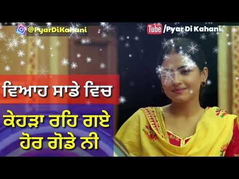 Rabb Khair Kare (Prabh Gill ) Lyrics Video || Daana Paani