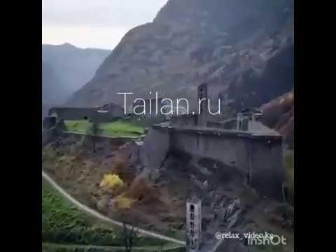 TAILAN  ДОБРЫЙ ВЕЧЕР!