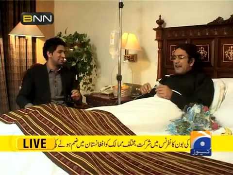 BNN Zardari Interview