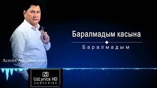 Alisher Allambergenov - Baralmadim (Lyrics) | Алишер Алламбергенов - Баралмадым (Текст песен)