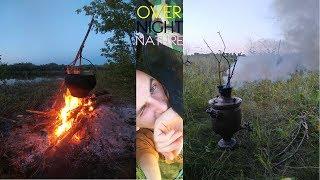 Поездка на природу с ночевкой | Чугун, костер и самовар | Cтая кабанов | Веселая ночь