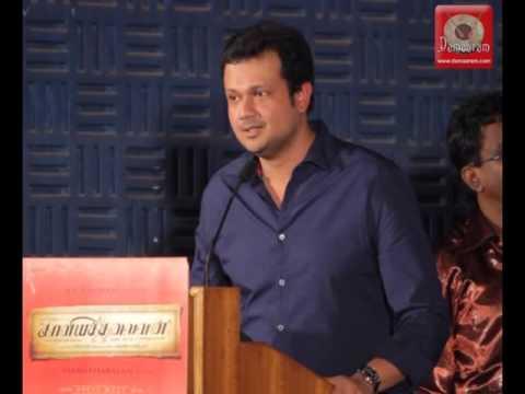 Producer Varun Manian at Kaaviya Thalaivan Press Meet