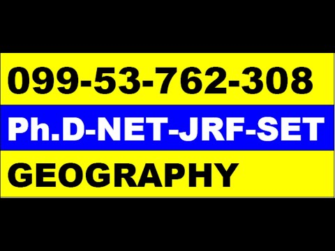 geography best ugc net jrf geography coaching  -ph -099-537-62-308 entrance exam syllabus  geography