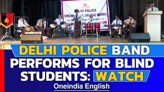 Delhi Police musice band's performance for visually challenged students| Oneindia News