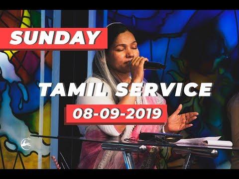 Canaan Church Sunday Service | Tamil | 08-09-2019