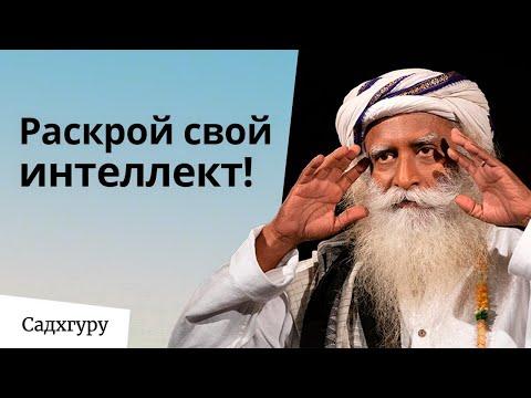 Еженедельный дискурс с Садхгуру | 4 октября 2020, 15:30 МСК